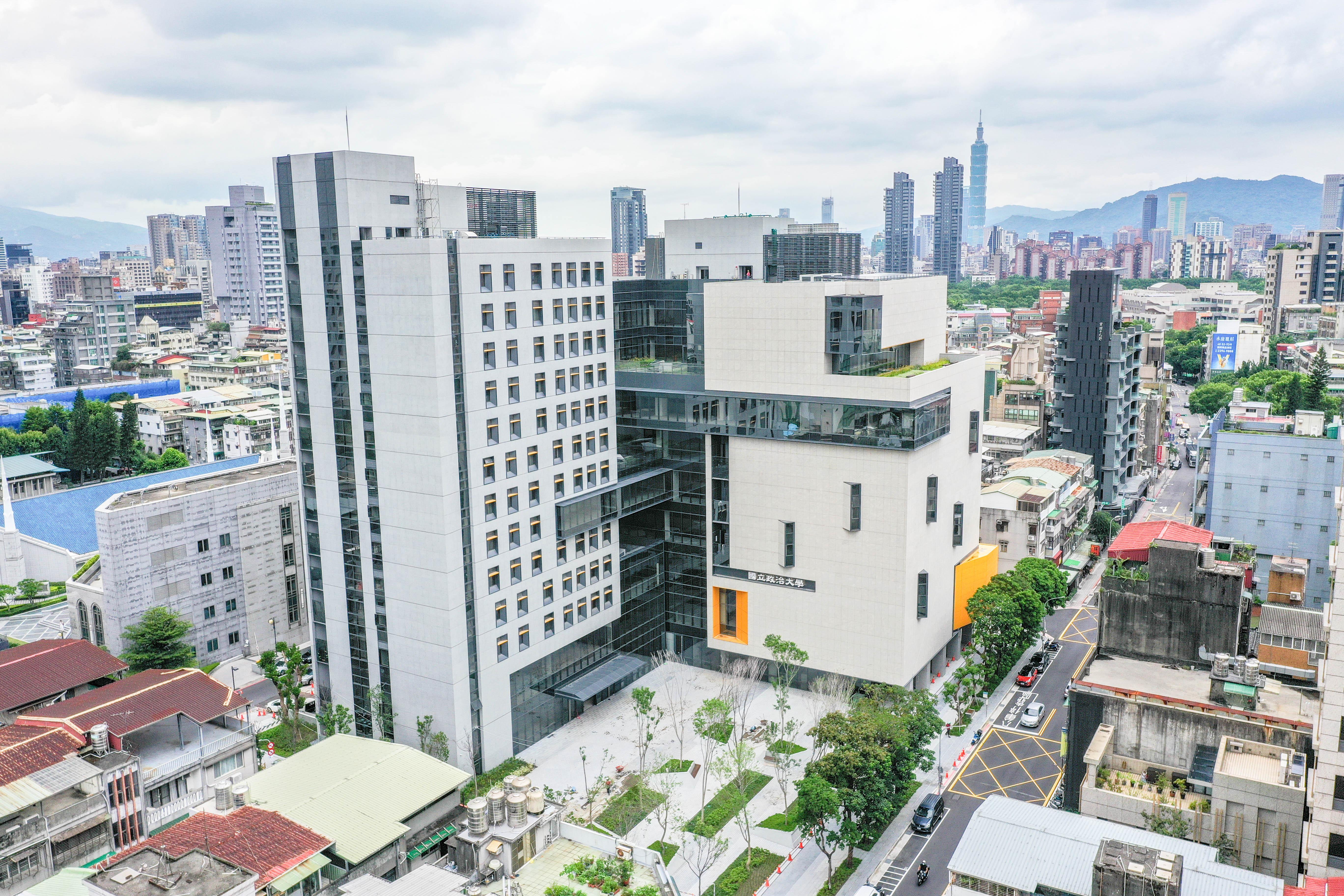 國立政治大學公共行政及企業管理教育中心統包工程